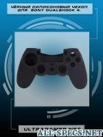 Sony Dualshock 4 silicon case black 5107025